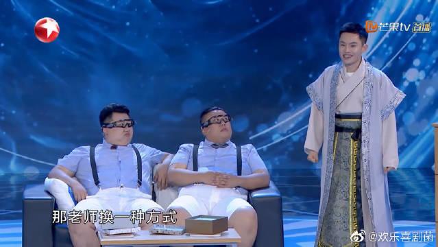 气氛走起来!毛毛姐live版《好嗨哟》,爆笑全场。