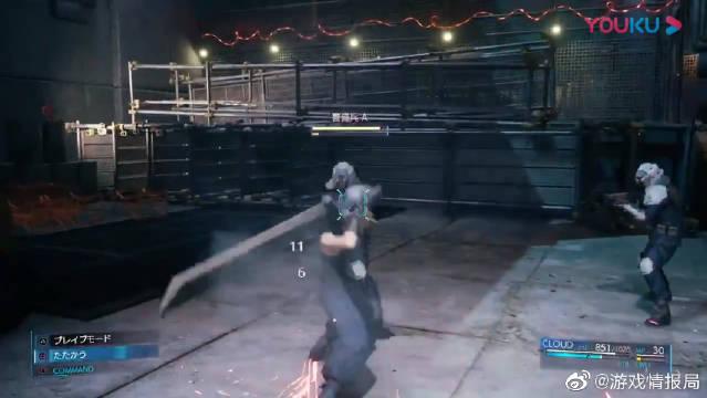 《最终幻想7:重制版》新战斗演示:《最终幻想7
