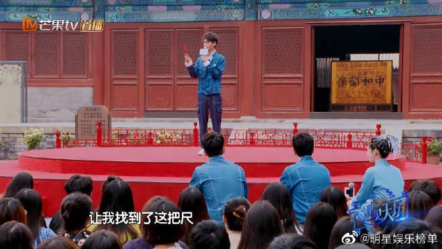 黄明昊、许魏洲收获颇多,分享实习经历,天坛实习生大礼演讲
