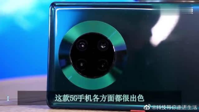 三星Note10+对比华为Mate30 Pro,谁才是安卓机皇?