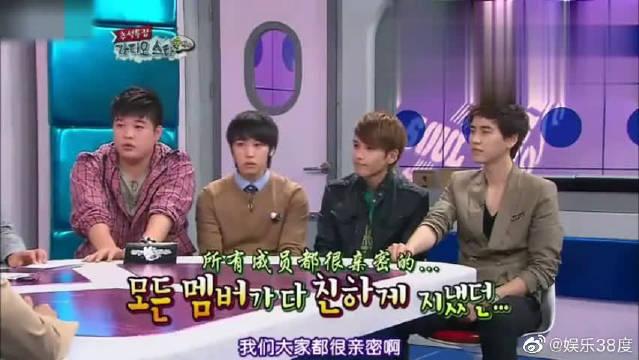 SJ唯13粉头是利特,说起韩庚就是想念,梦想能13人再出一张专辑!