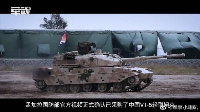 中国VT5型坦克迎接第一单,44辆巨额订单只是刚开始!