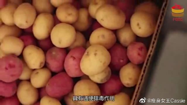"""便秘人士别担心,土豆加它效果好过""""减肥药"""",常吃减肥排宿便!"""
