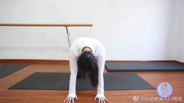 很棒的瑜伽减压动作体式,适合上班族白领学生党