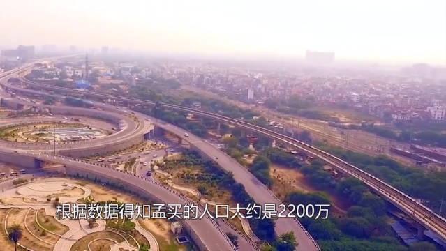 总想与中国争,那印度最大城市孟买在中国能算几线城市?