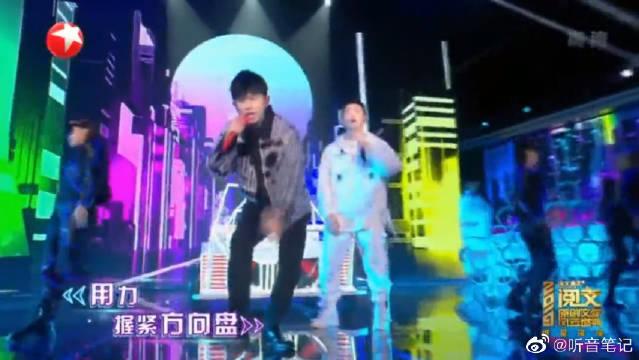 张杰杨和苏一曲《FAST》,彻底点燃气氛,节奏感十足!