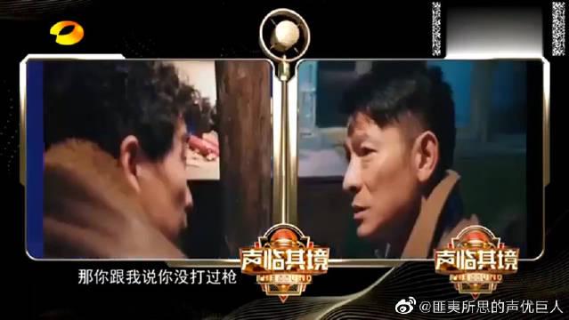 王耀庆和潘斌龙配音演绎《解救吾先生》,高度还原电影高潮部分