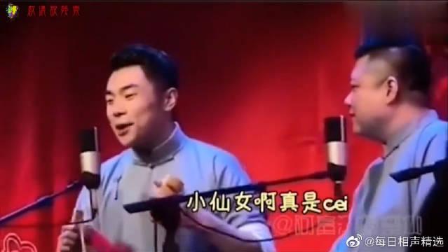 张九南夸女粉丝,句句出自真心,网友:众筹把九南吊起来打!