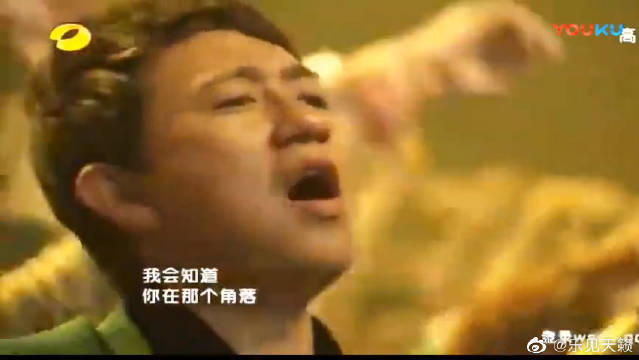 羽泉演唱《给所有知道我名字的人》,老歌听红了眼