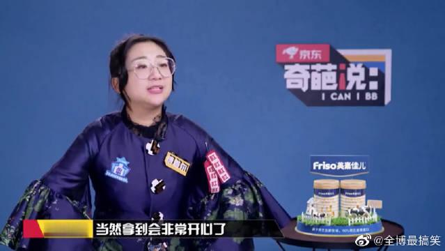 傅首尔:享受战队的每场比赛,不在乎最后的输赢!