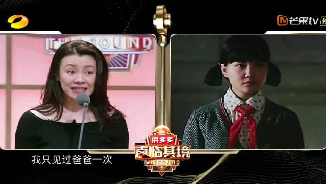 《知否》中的大娘子刘琳动情为《红樱桃》中的小女孩配音