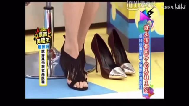 徐熙娣试穿穆熙妍的高跟鞋不肯脱下来,太有气质了