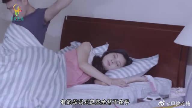 孕妇的睡姿也有讲究,你以为侧躺易压宝宝,其实平躺危害更大!