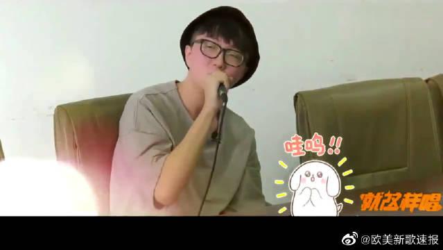 毛不易彩排唱英文歌惊艳全场,声乐老师一脸自豪!