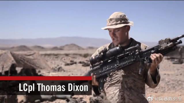 美国海军陆战队员们的武器