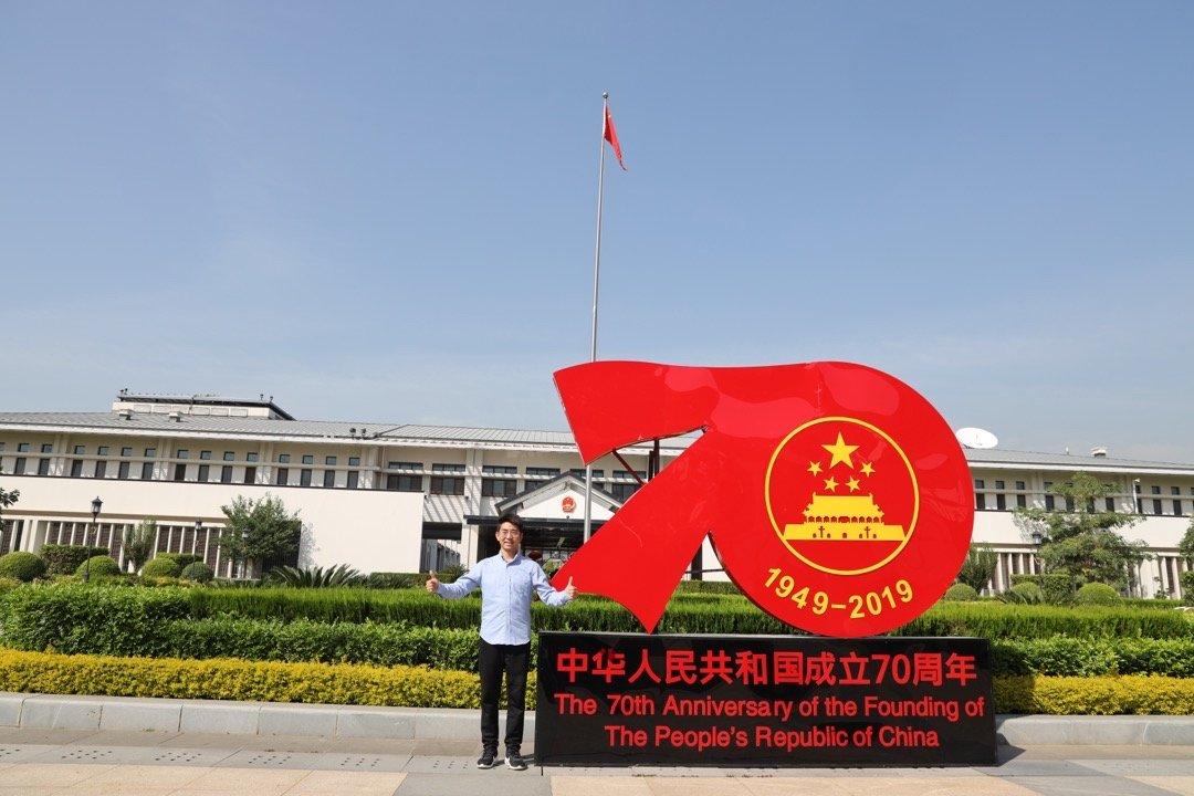 """今天走进巴基斯坦中国大使馆  走进大门就能看到""""70年""""的标志"""