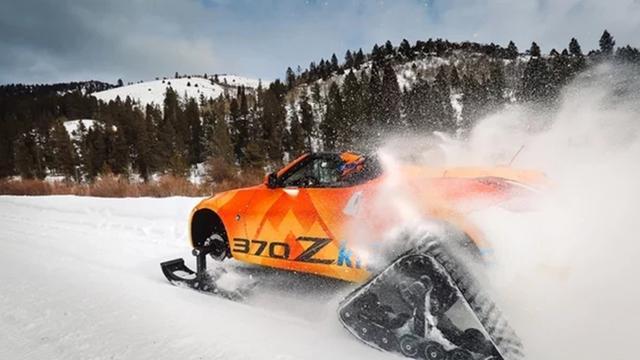雪地滑雪王!日产370Zki概念车来了