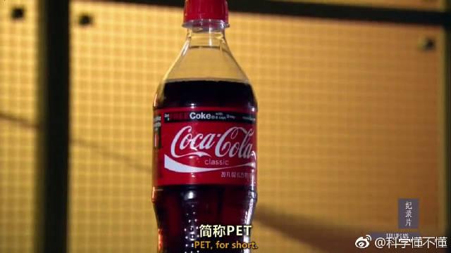想知道装可乐的塑料瓶怎么生产吗?从PET颗粒到瓶坯也经历不凡!