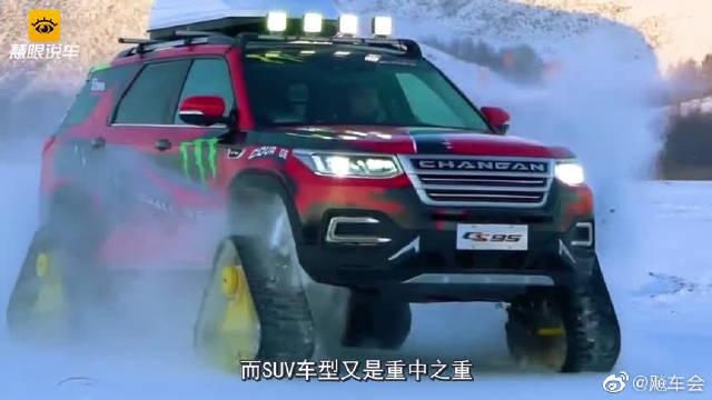 """视频:""""博""""字辈又造新车!颜值酷似吉利博越,1.5L引擎,5万多就能买!"""
