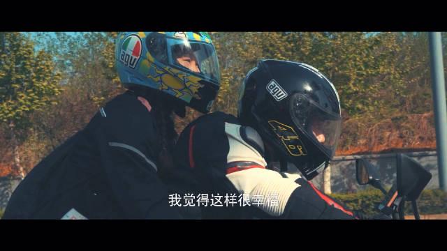 为什么骑摩托?只想骑摩托车带她去看更好的风景!