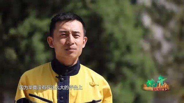 中国铁路总公司联合11个铁路局共同打造的原创歌曲《端午同行》