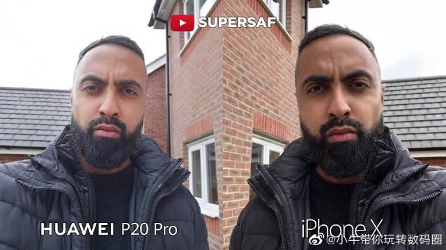 华为P20 Pro vs iPhone X 相机对比