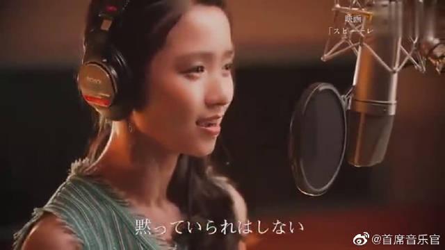没想到日语版的《阿拉丁》主题曲《Speechless》也这么惊艳