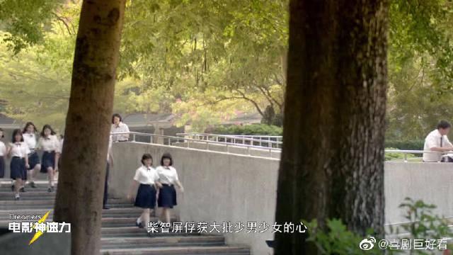 偶像教母柴智屏再拍初恋,《我的青春都是你》精彩来袭!