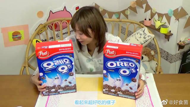 木下大胃王,试吃韩国观众赠送的两大盒奥利奥棉花糖麦片。