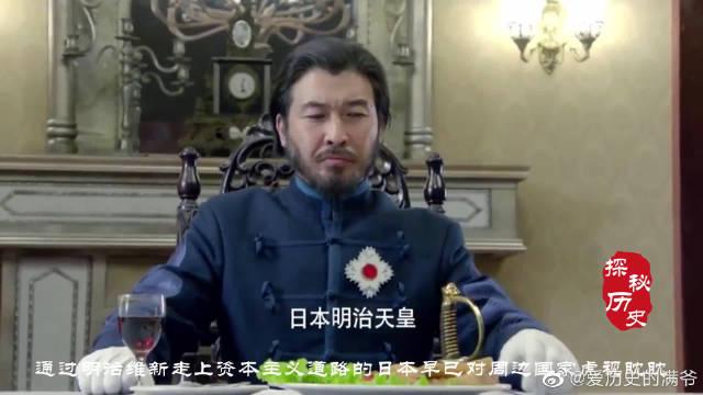 一封家书,把晚清将领的脸丢到了日本,被当成反面教材写入教科书!