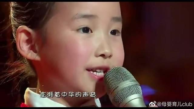 六岁萌娃唐子宜《我的中国心》一开口瞬间沦陷