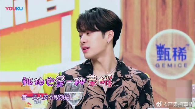 《》王嘉尔讲述厕所偶遇粉丝,宋小宝被别人耍大牌,这是怎么回事呢