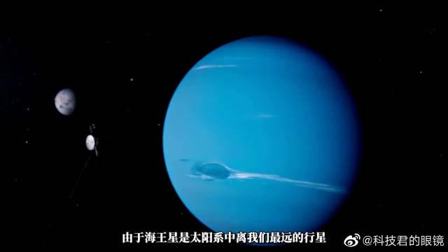 """被海王星""""绑架""""的矮行星-海卫一,太阳系中最有趣的天体"""