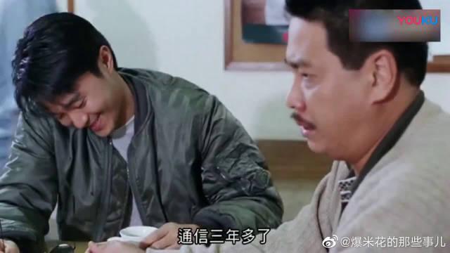 吴孟达失恋了,周星驰表示正常,达叔说用的是你的照片。