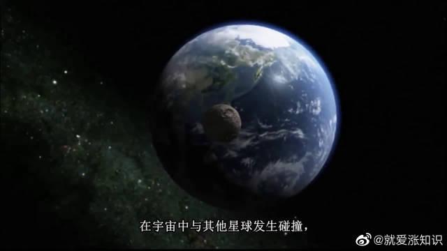 当小行星撞击大行星会发生什么?模拟撞击视频带你探究真相。