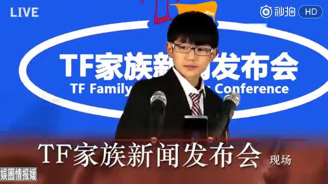 TF家族新闻发言人王大源,太有梗太可爱了@TFBOYS-王源