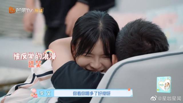 """丈夫们回到""""幸孕之家"""",李艾被张徐宁的反常浪漫逗笑~"""