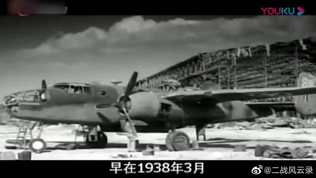 东京大轰炸:杜立特杜立特受命空袭东京,著名杜立特敢死队至此成立