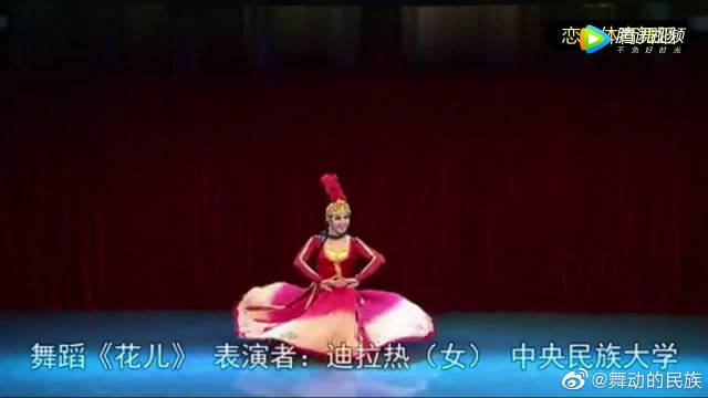 《花儿》女子维族独舞,由中央民族大学的女舞者表演,一起欣赏吧。