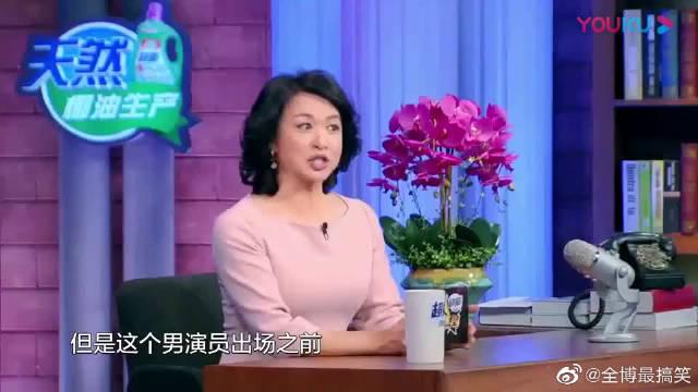 王耀庆做客金星秀,沈南:他的气质比我差这么多吗?小南你飘了!