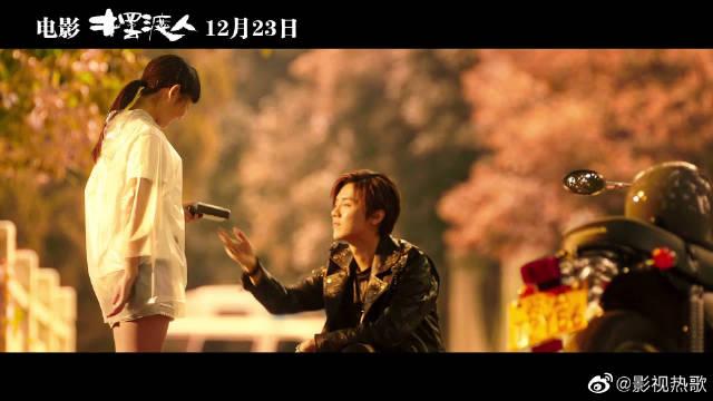 鹿晗-让我留在你身边,电影《摆渡人》初见版主题曲