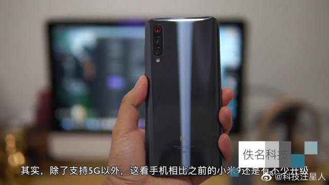 9Pro无线反充,给iPhone8充电比自带充电器快?
