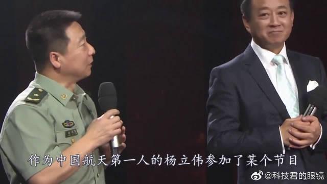 宇航员穿的太空服,一件值多少?杨利伟说出答案,够买北京别墅了!