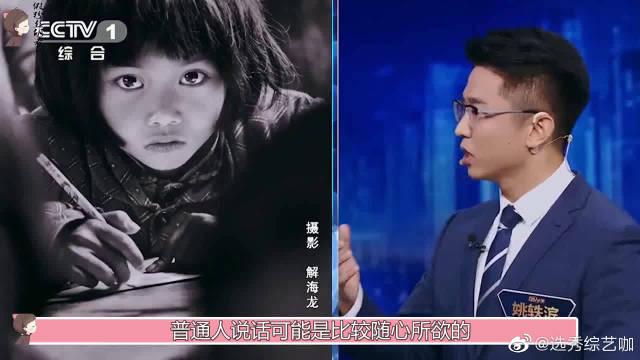 撒贝宁、康辉、朱广权组合出道