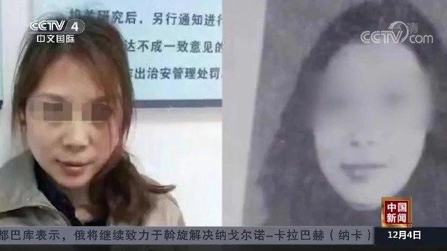 福建厦门警方公布连环杀人案逃犯劳某枝最新调查进展