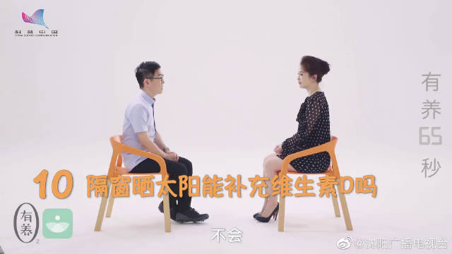 17个新生儿护理谣言,崔玉涛各个击破!