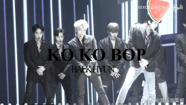 神仙饭拍系列之EXO《Ko Ko Bop》