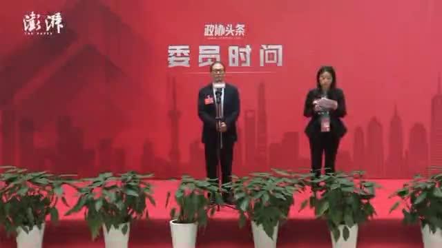 委员时间|强化上海全球资源配置功能