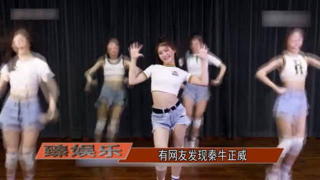 《青你2》选手官宣,吴亦凡绯闻女友秦牛正威、网红林小宅参加
