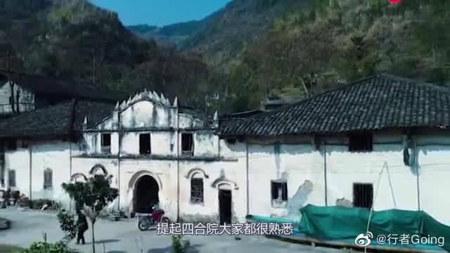 """史上""""最牛""""四合院,藏在重庆悬崖秘境之中,市值惊人!"""